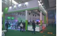 2014广州展会