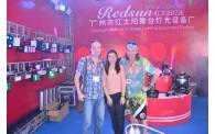 2013广州展会