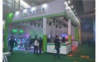 2014 Guangzhou Fair